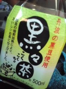 徳島県昭和町の美容室 Tab(タブ) -120220_1003~01.jpg