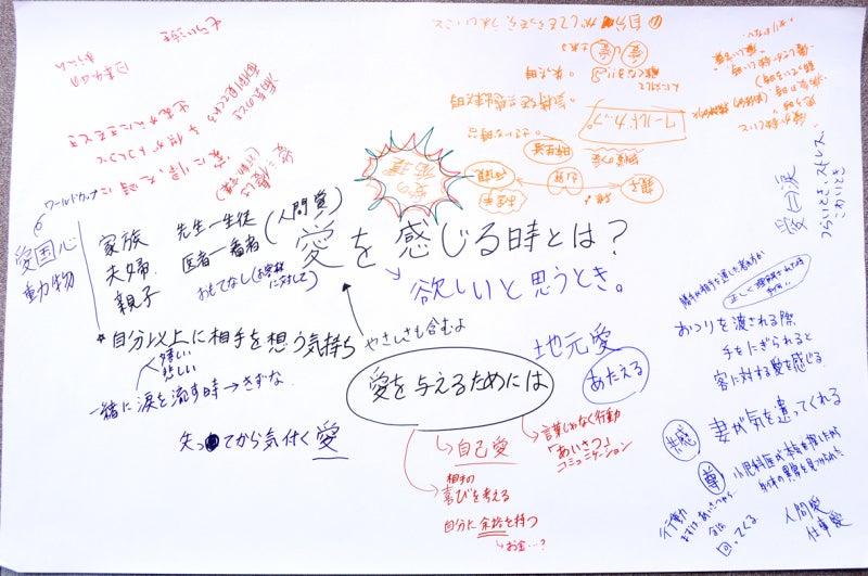 ~福井ワールドカフェ~『 hoya cafe 』-hoyacafe-6-6