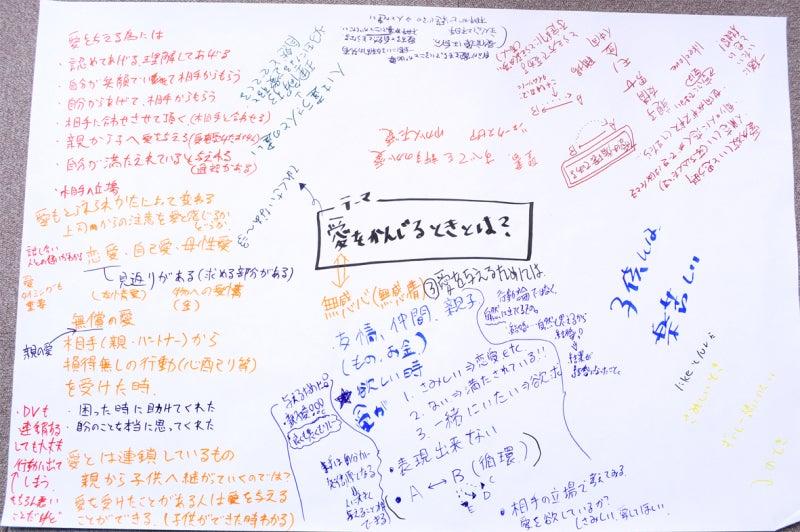 ~福井ワールドカフェ~『 hoya cafe 』-hoyacafe-6-1