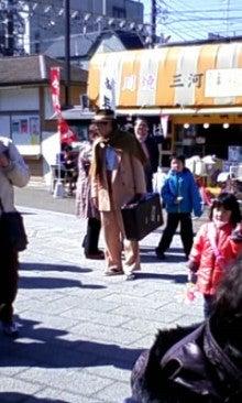 陰陽師【賀茂じい】の開運ブログ-120219_114118.JPG