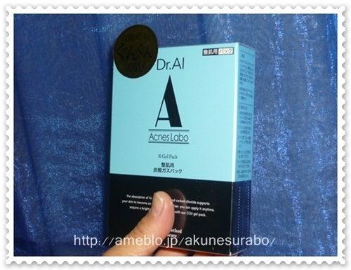 アクネスラボ 炭酸ジェルパックの口コミ・体験談-アクネスラボ炭酸ジェルパッツク口コミ