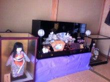 ☆蘭ラン日記☆ -2012021911570000.jpg