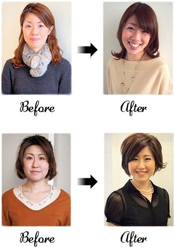 見た目の自信を開花する渋谷区広尾のトータルビューティーサロンルシアのブログ
