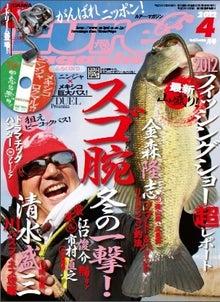 日刊マイコー