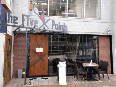横浜発 驢馬人の美食な日々-TheFivePoints