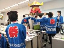 渋谷ではたらくスマホ社長のブログ