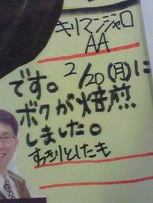 かふぇ・あんちょび-201202211231000.jpg