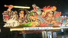 浜田伊織-NEC_2158.jpg
