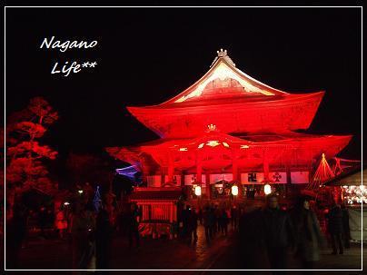 Nagano Life**-善光寺ゆめ常夜灯