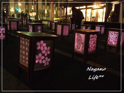 Nagano Life**-ゆめ灯り絵展