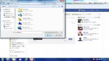 空の散歩道  ~ビジネス・シナリオ・コンサルタント☆ナイトのひとりごと~                   -FACEBOOK メッセージにファイルを添付する方法