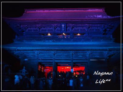 Nagano Life**-善光寺