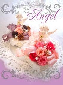 $フローラルパフェ(Floral Parfait)~プリザーブドフラワー癒しのプティサロン~-体験エンジェル☆表紙