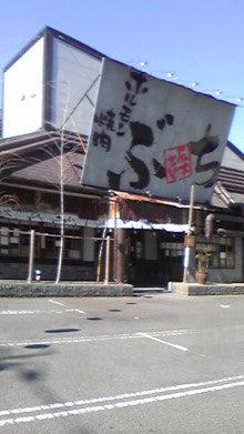 ぶち引野店のブログ-120220_135323.jpg