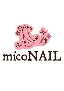 $小さな町のネイルサロンmiconailのブログ