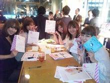 三浦泉オフィシャルブログ「☆I Z U M I の気まぐれLIFE☆」Powered by Ameba-120222_201110_ed.jpg