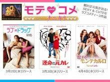 金泉紗恵子オフィシャルブログ「Saeko's Daily Life」Powered by Ameba-__ 3.JPG__ 3.JPG