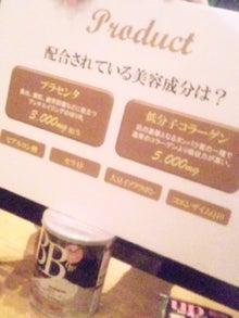 和希優美オフィシャルブログ「和希優美の脳内カロリー」-120222_200324.jpg