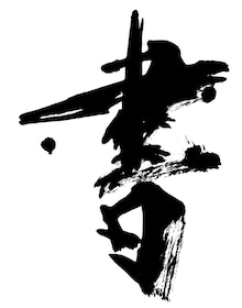 kimonobeaute・着物と和と笑える暮らし