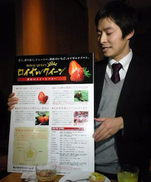 大谷朋子の★ともこの日記★-DSC_1620.JPG