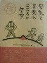 ☆ Peaceful Heart ☆ 子育てから幸せにっ♪-20120223013</font> </font>20001.jpg