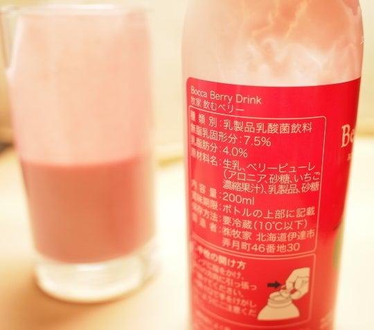 BOCCA ヨーグルト 味 口コミ