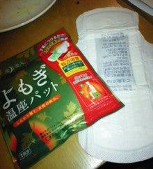 大谷朋子の★ともこの日記★-DSC_1653.JPG