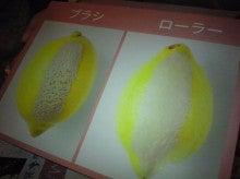 大谷朋子の★ともこの日記★-DSC_1652.JPG