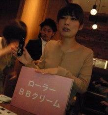 大谷朋子の★ともこの日記★-DSC_1650.JPG