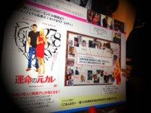 金泉紗恵子オフィシャルブログ「Saeko's Daily Life」Powered by Ameba-__ 4.JPG__ 4.JPG