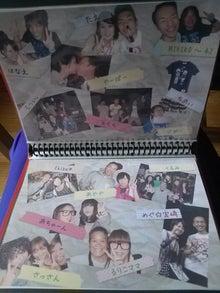 $太陽族花男のオフィシャルブログ「太陽族★花男のはなたれ日記」powered byアメブロ-たからもの