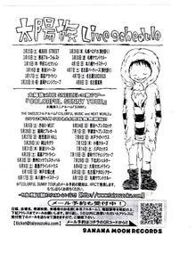 $太陽族花男のオフィシャルブログ「太陽族★花男のはなたれ日記」powered byアメブロ-ライブチェック!