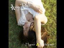 庄司みずき(Afor-Real)officialblog「POWER LIFE-パワーライフ-」