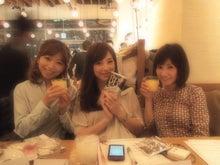 himecyanオフィシャルブログ「himecyanのMAKE YOU HAPPY」Powered by Ameba
