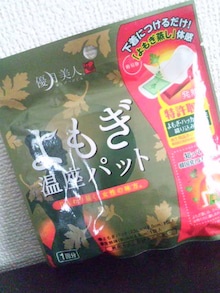 池田るりオフィシャルブログ「ごゆるりにっき」Powered by Ameba-DVC00946.jpg