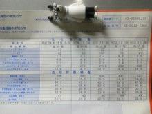 ぼけなす日記(寒) ー緩和ケア医の日常ー-献血