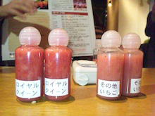 池田るりオフィシャルブログ「ごゆるりにっき」Powered by Ameba-DVC00952.jpg