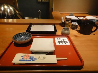 横浜発 驢馬人の美食な日々-Tenshichi03