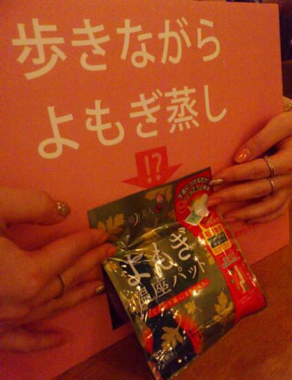 MAKE UP ARTIST CUPRRY 野津礼奈オフィシャルブログ-DSC_1933_???????.png