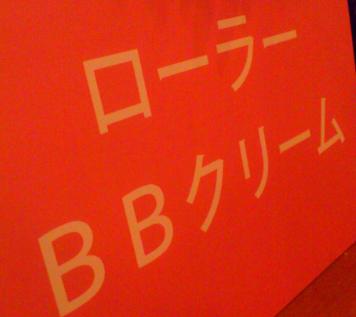 MAKE UP ARTIST CUPRRY 野津礼奈オフィシャルブログ-DSC_1929_???????.png