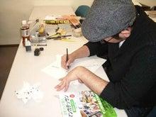 漫画イラストの描き方実践指導 | 漫画の学校「日本マンガ塾」のブログ-20110224-02