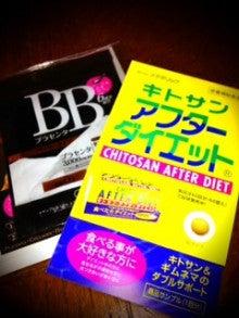 金泉紗恵子オフィシャルブログ「Saeko's Daily Life」Powered by Ameba-__.JPG