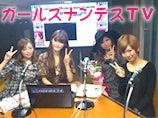 ☆福塚愛のBlog☆-ガールズナンデスTV