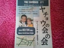 イー☆ちゃん(マリア)オフィシャルブログ 「大好き日本」 Powered by Ameba-2012-02-23 12.39.38.jpg2012-02-23 12.39.38.jpg
