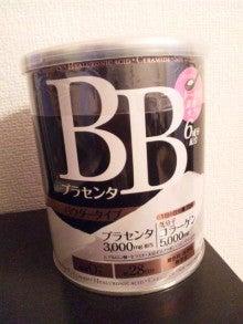 池田るりオフィシャルブログ「ごゆるりにっき」Powered by Ameba-DVC00978.jpg