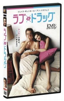 筧沙奈恵オフィシャルブログ「さなえにっき」Powered by Ameba-__ 1.JPG__ 1.JPG