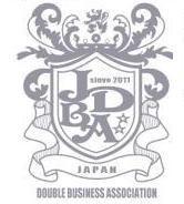 日本ダブルビジネス協会