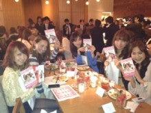 $李 雨瀟 オフィシャルブログ 「yui's happy dairy」 Powered by Ameba-ipodfile.jpg