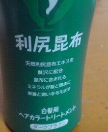 リロ姫のおうち 【お得生活憧れています】