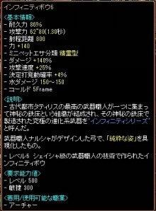 $ふぉんでゅだらだらブログ-500弓